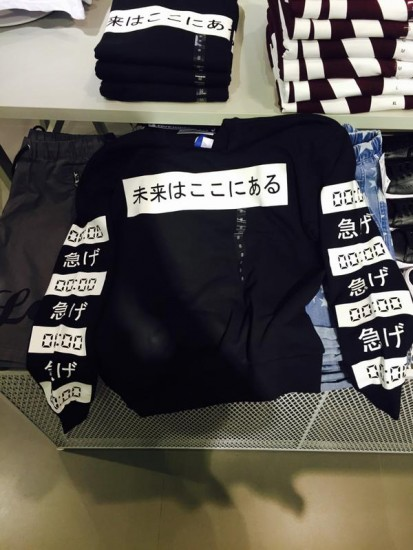 handm_fashion (6)