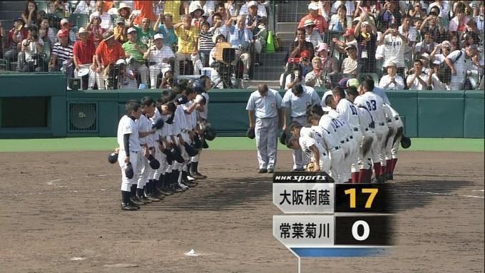 higashiharaaki3