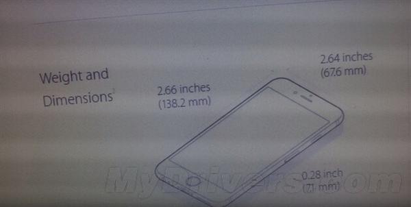iPhone6s_leak (1)