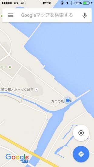 kani_tsume1