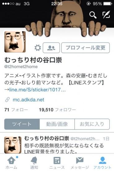 kidokumusi_taisaku5