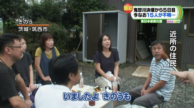 kinugawa_dogs3