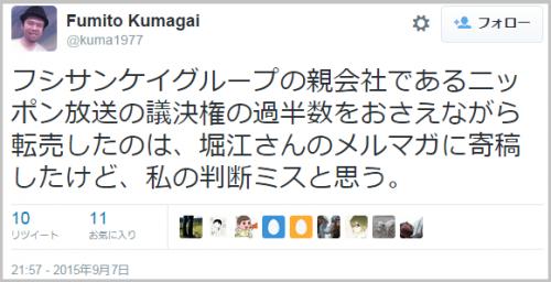 kumagai_sony6