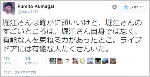 kumagai_sony7