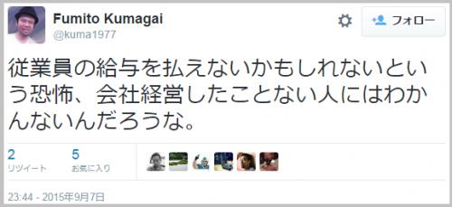kumagai_sony9