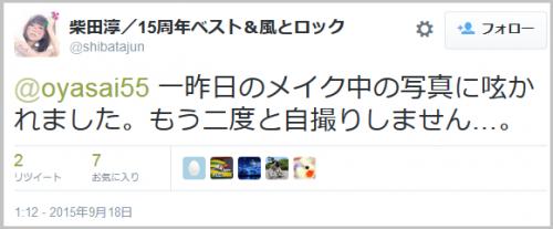 rakuten_busaiku (4)