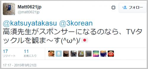 takasu_tv2
