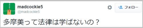tamabi_iwasakitihiro5
