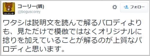 tamabi_iwasakitihiro6