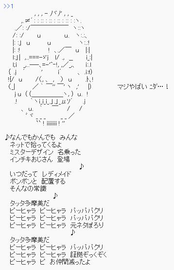 tamabi_sanoken_zero2