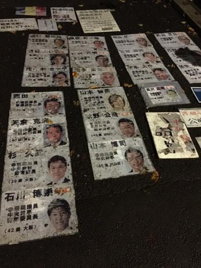 tsuda_kokkai (3)