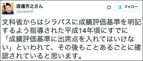 1001washizaki2