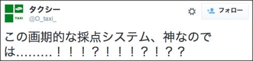 1001washizaki6