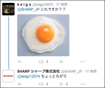 1002sharp10