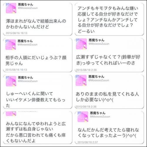 1003suzu1