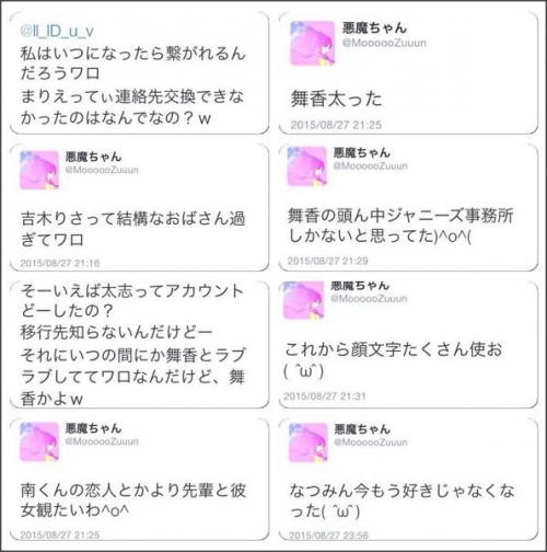 1003suzu2