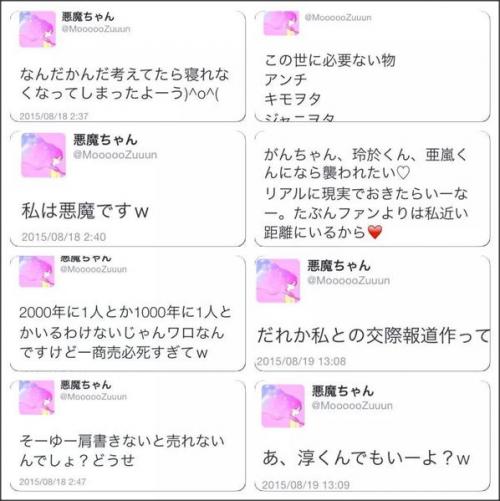 1003suzu3