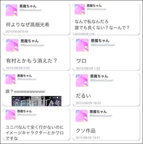 1003suzu4