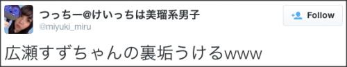 1003suzu5
