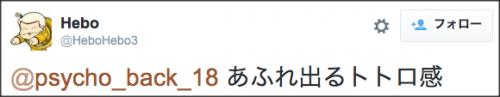 1004fukurou4