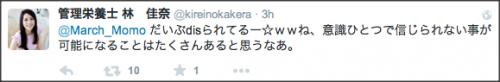 1005akiyama3