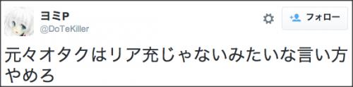 1009otaku10