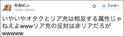 1009otaku11