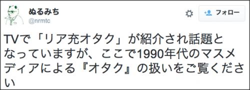 1009otaku12