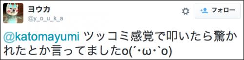 1011kansai5