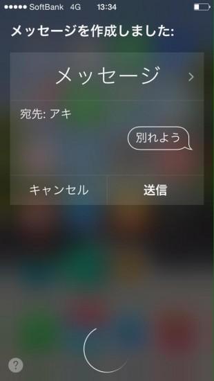 1013iphone5