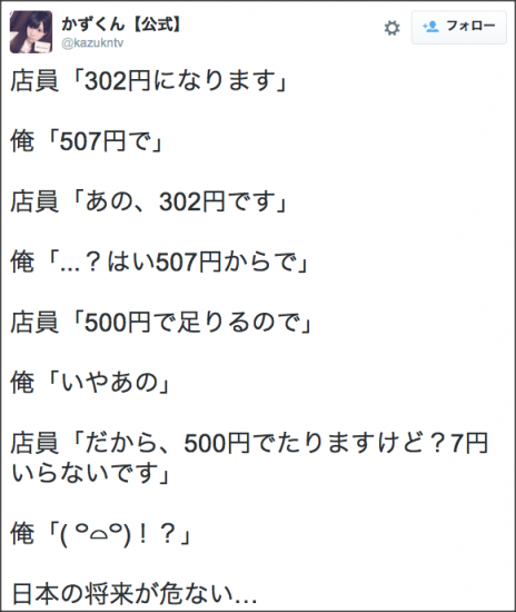 1019otsuri5