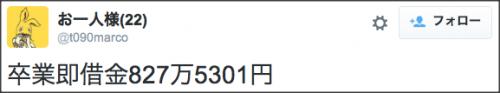 1022scholarship2