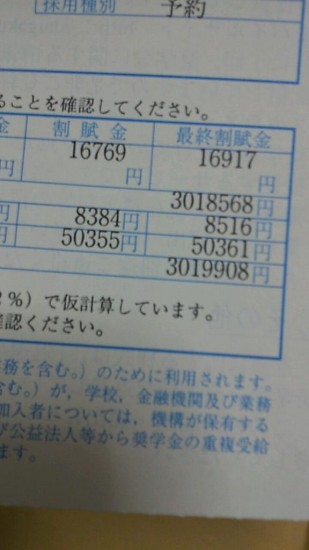 1022scholarship6