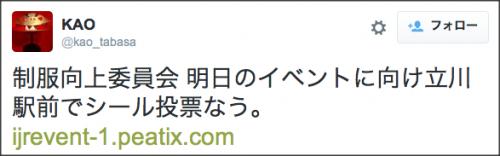 1028sayoku_idol12
