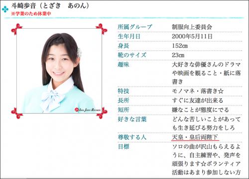1028sayoku_idol4