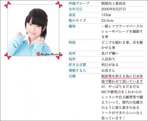 1028sayoku_idol6