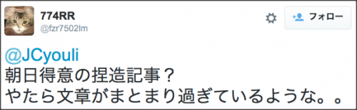 1030asahi_voice3