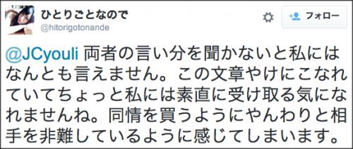 1030asahi_voice4