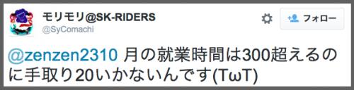 black_taishoku3
