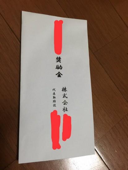 black_taishoku4