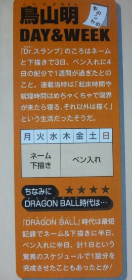 manga_onepiece2
