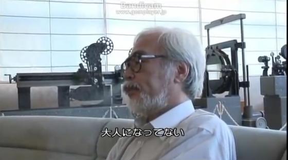miyazakihayao_gedosenki (6)