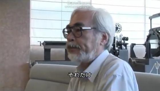 miyazakihayao_gedosenki (7)