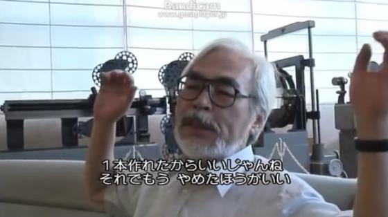 miyazakihayao_gedosenki (8)