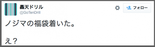 mizu_nojima1