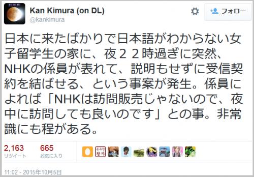 nhk_ryugakusei1