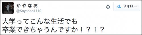 1106aoyamagakuin2