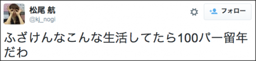 1106aoyamagakuin6