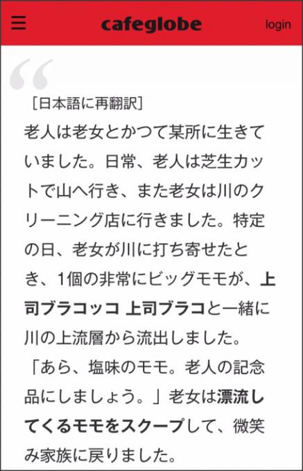 1106mukashibanashi4