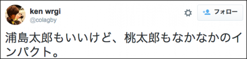 1106mukashibanashi5